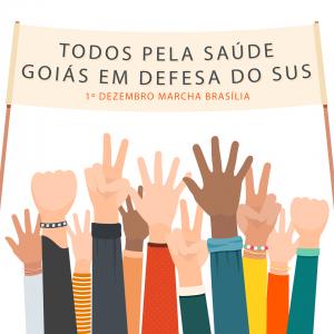 O HUAna participará hoje em Brasília da Marcha em Defesa do SUS